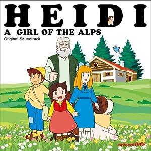 : アルプスの少女ハイジ オリジナル・サウンドトラック