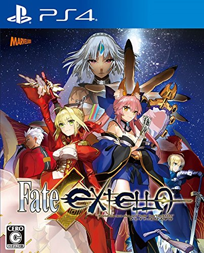 Fate/EXTELLA (特典なし) - PS4