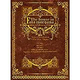 【Amazon.co.jp限定】サウンドドラマCD ファタモルガーナの館1~あなたに寄り添う音の物語 薔薇の章~(Amazon限定盤)(2014年12月28日発売予定)