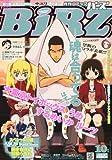 コミック BIRZ (バーズ) 2010年 10月号 [雑誌]