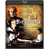 世にも怪奇な物語 -HDリマスター版- [Blu-ray]