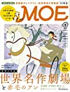 MOE 2015ǯ 09 ��� [����]