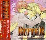 BITTER~彼の密やかな接吻~