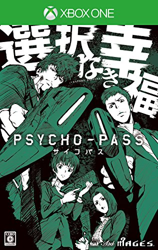PSYCHO-PASS psychopaths selection without happiness (limited edition) (limited edition bonus [picture drawn by PKG] [psychopaths are summer premium disc] [Book] included) Book Award [psychopaths are winter premium disc] [One body-only special armored decal] with