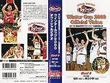 Winter cup 2000 official video 第31回 全国高等学校バスケットボール選抜優勝大会 男子決勝 仙台(宮城) vs 県立小林(宮崎) [VHS]