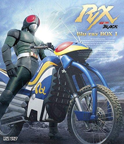 仮面ライダーBLACK RX Blu‐ray BOX 1 [Blu-ray]
