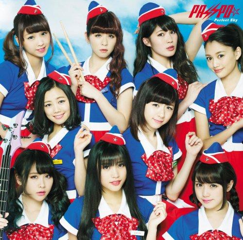 Perfect Sky(初回限定盤B)(ビジネスクラス盤)(DVD付)