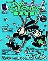 Disney FAN (ディズニーファン) 2014年 06月号 [雑誌]