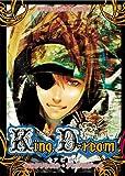 King.D‐ream—エクソシスト・アンソロジー (ラビ編) (MARoコミックス)   (MARo編集部)