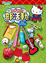 Hello Kitty club activities Re-Ment miniature blind box