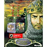 Microsoft Age of Empires 2 Gold Edition�}�C�N���\�t�g�ɂ��