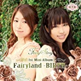 Fairyland-BIRTH 〈豪華盤〉
