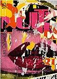 Les Cahiers du Musée national d'art moderne, N° 105 d'occasion  Livré partout en France