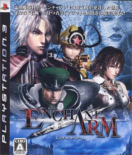 Enchant Arm (japan import)