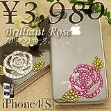 スワロフスキー の輝きで 大人かわいい デコ電 に♪【配送料無料】SoftBank iPhone 4S スワロフスキー デコケース Brilliant Rose ブリリアントローズ/ローズ(ピンク)【デコ電】【スマートフォンケース】