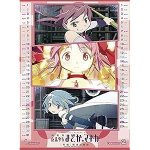 魔法少女まどか☆マギカ 2016年 カレンダー 壁掛け A2