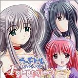 DRAMA CD らぶドル 1st.project
