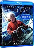 All Is Lost (Region A Blu-ray) (Hong Kong version) Chinese Subtitled