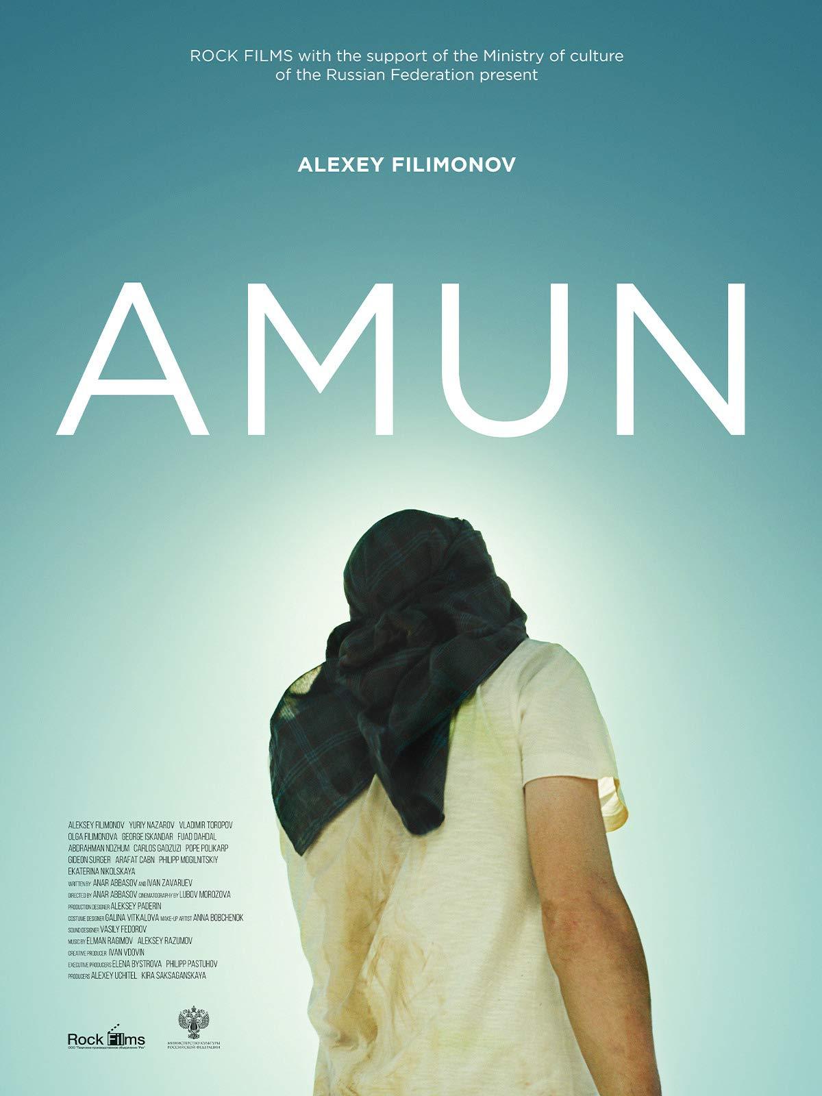 Amun on Amazon Prime Video UK