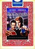 ラウンダーズ [DVD]