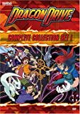 Dragon Drive - Complete Collection Set 1