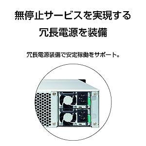 QNAP TS-432XU-RP-2G-US 1U 4-Bay ARM-Based 10G NAS, Quad Core 1 7