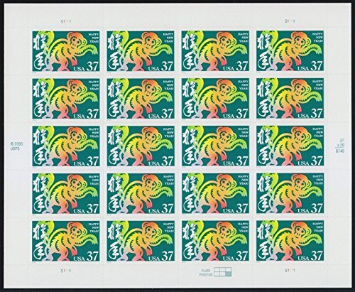 Year of the Monkey, Complete Sheet of 20 x 37 Cent Stamps, Scott 3832