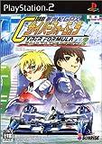 echange, troc Sinseiki GPX Cyber Formula: Road to the Infinity 2[Import Japonais]