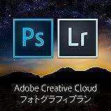 Amazon.co.jp: Adobe Creative Cloud フォトグラフィプラン(Photoshop+Lightroom) [2015年度版] 12か月版 Windows/Mac対応 [ダウンロードコード]: ソフトウェア