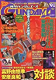 GUNDAM A (ガンダムエース) 2009年 09月号 [雑誌]