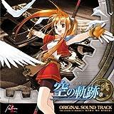 Original Soundtrack the Legend of Heroes VI : Sora No Kiseki