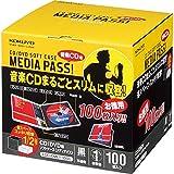 コクヨ CD/DVDケース メディアパス 1枚収容 100枚 黒 EDC-CME1-100D ランキングお取り寄せ
