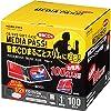 コクヨ CD/DVD用ソフトケース MEDIA PASS 1枚収容 100枚入り 黒 EDC-CME1-100D