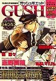 GUSH moetto (ガッシュ・モエット) 2009年 01月号 [雑誌]