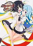 絶滅危愚少女 Amazing Twins (カドカワコミックス・エース)