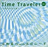 Time Traveller vol.1~時代の夜汽車~ 庄野真代with浜田山~ず