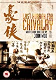 Last Hurrah for Chivalry [Import anglais]