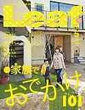 Leaf (リーフ) 2012年 05月号[京都・滋賀のタウン情報誌]