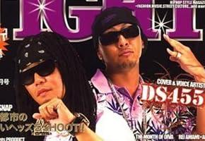 TIGHT (タイト) 2007年 08月号 [雑誌]