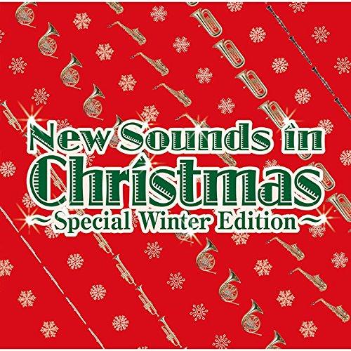 ニュー・サウンズ・イン・クリスマス~スペシャル・ウィンター・エディション~