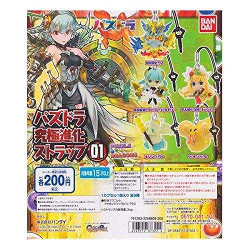 PUZZLE&dragons パズドラ the ultimate evolution strap 01 all 5 species set set Bandai PVC gachapon strap