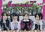 four-tune! DVD すてっぷわんっ! 豪華盤
