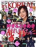 It's KOREAL (イッツコリアル) 2011年 07月号 [雑誌]