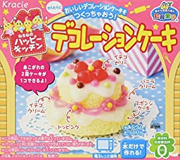 Japan Kracie Happy kitchen Decoration cake KIT DIY candy popin cookin
