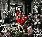 TVアニメ BLOOD-C ED主題歌 純潔パラドックス