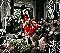おめでとう! 水樹奈々が3年連続で「NHK紅白歌合戦」に出場