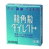 【第3類医薬品】龍角散ダイレクトスティックミント 16包 ランキングお取り寄せ