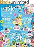LDK (エル・ディー・ケー) 2016年7月号 [雑誌] ランキングお取り寄せ
