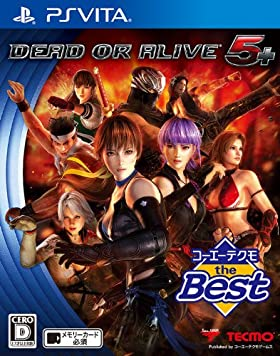 コーエテクモ the Best DEAD OR ALIVE 5 PLUS