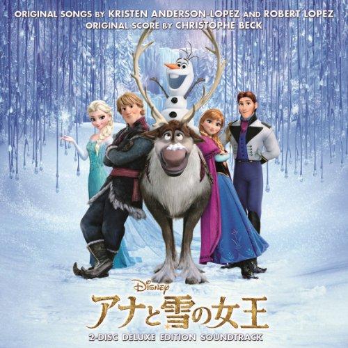 アナと雪の女王 オリジナルサウンドトラック